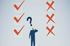 企业注册商标究竟有哪些作用?怎么合理利用好商标?