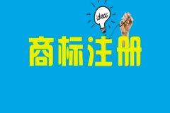 北京商标注册公司:介绍什么是贴牌生产?
